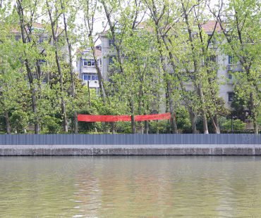Huixiang high efficiency and rapid combination flood control wall system