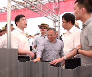 Director of Water Conservancy Department and other officials visited the site for guidance.