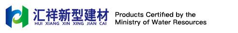 Haiyan Huixiang New Building Materials Technology Co. Ltd